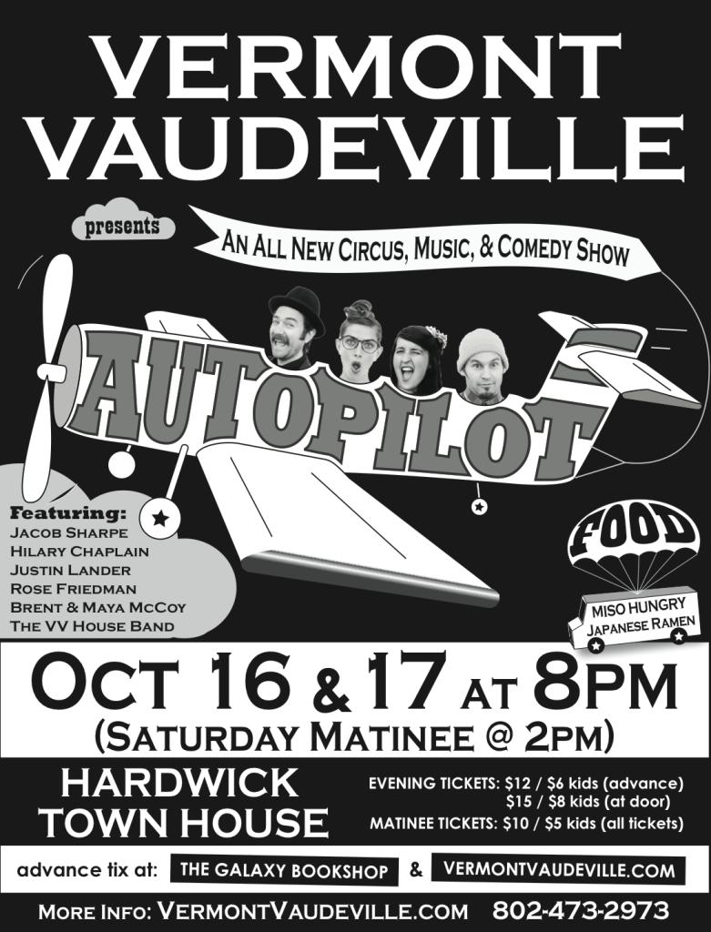 autopilot fall 2015 poster